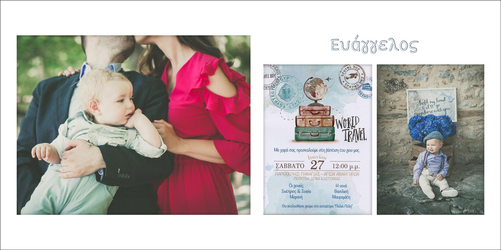 euaggelos_01